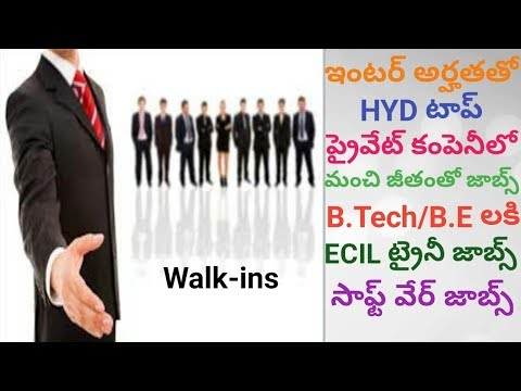Jobs - Private Jobs for Inter & B.Tech Aspirants with Good Salary | in Telugu By Pa1