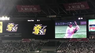 2019/03/02ホークスvs阪神タイガース.