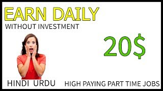 Earn $20 Daily without investment in Hindi/Urdu 2018 [High Paying Part Time Jobs]