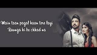 meri aashiqui balraj full lyrical video