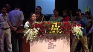 State Wide Campaign Against Child Marriage & Dowry || Successful Completion one year || Part-2