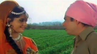 Ganga Tera Pani Amrit - Mohammed Rafi & Chorus | Title Song - 2