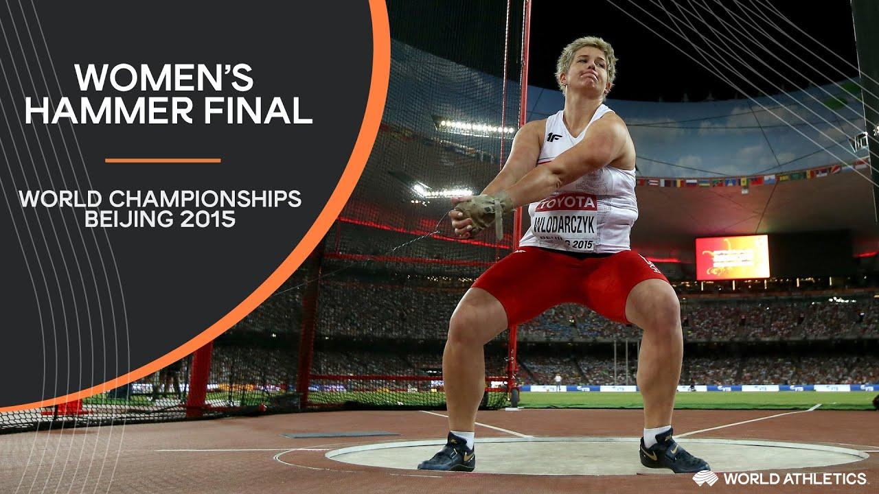 Women's Hammer Throw Final | World Athletics Championships Beijing 2015