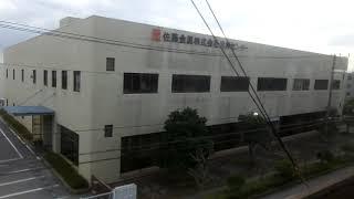 JR東日本209系MT68 側面展望 海浜幕張→新浦安(京葉線各駅停車) ケヨ34編成左