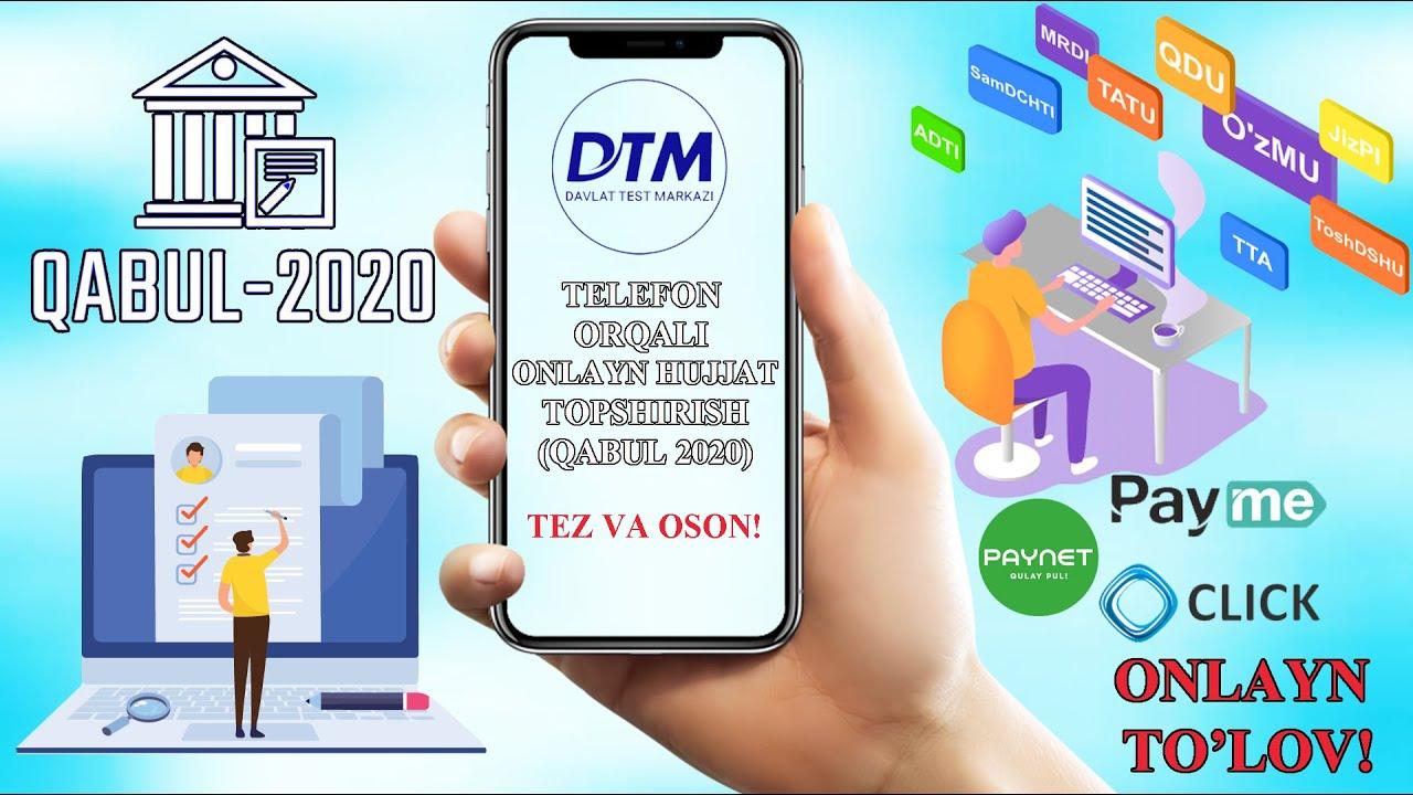 DTM SAYTIDAN O'QISH(QABUL 2020)GA TELFON ORQALI HUJJAT ...