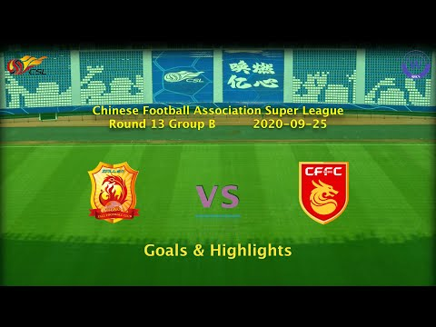 Wuhan Zall Hebei Zhongji Goals And Highlights
