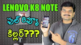 Lenovo K8 Note Review with pros amp cons ll in telugu ll
