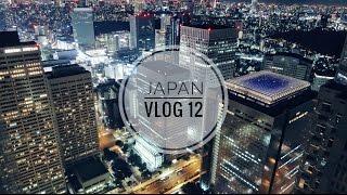 JAPAN VLOG: AMAZING CRAB DINNER & BEAUTIFUL TOKYO NIGHT VIEW