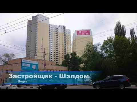 ЖК Ильинский// Купить квартиру новостройки Саратова