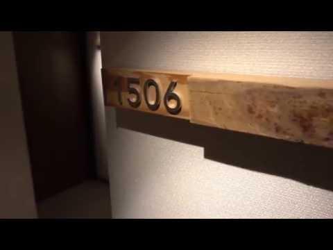 Hyatt Regency Kyoto, Japan - Review of a Deluxe Balcony King 1506