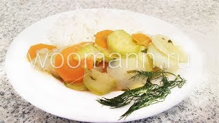 Тушеные овощи простая еда на скорую руку