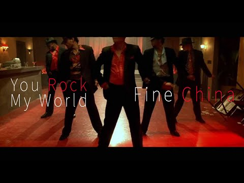 Michael Jackson & Chris Brown - Fine China/You Rock My World (Music Video)
