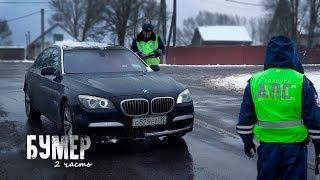 УГНАЛИ BMW за 5 секунд! КАК НАКАЗАТЬ ДОЛЖНИКА?!