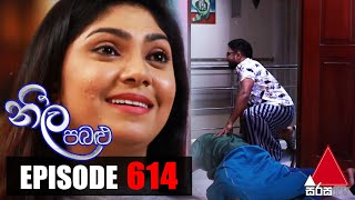 Neela Pabalu - Episode 614 | 09th November 2020 | Sirasa TV Thumbnail