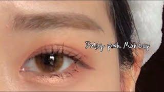 [핑크데일리메이크업]눈화장/쌍테붙이는법/완전쉬움/쌍테꿀…