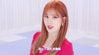 [繁中字HD] Apink(에이핑크) - FIVE(파이브) MV