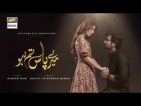pakistani-new-drama-2019 episode-1-mere-paas-tum-ho ayeza-khan.hummayun-**-●-only-pakistani-dramas