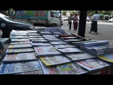 Private daily Newspapers in Burma - Documentary