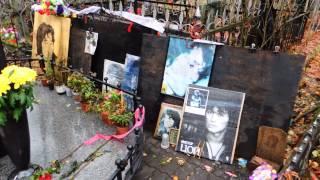 Могила Виктора Цоя. Осень 2014 (HD качество)(, 2015-03-13T11:45:31.000Z)