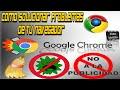 Google Chrome | Como Acelerar, Limpiar y Solucionar Problemas De Tu Navegador...!!!