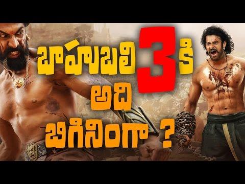 Is it the beginning of Baahubali 3 ?    SS Rajamouli    #Prabhas    #Baahubali2    Rana Daggubati