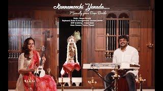 Kannamoochi Yenada   Kandukondain Kandukondain   Violin Cover   Roopa Revathi feat. Sumesh Anand