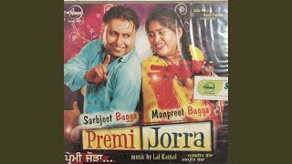 Premi Johra