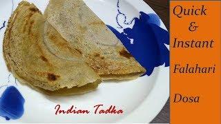 Instant  Vrat Ka Dosa | Navratri special recipe | Quick Falahari Recipe | Indian Tadka