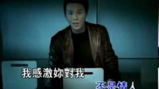 陶喆 - 普通朋友 - MV