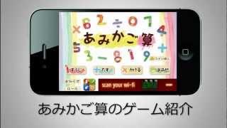 このアプリを無料ダウンロード http://itunes.apple.com/jp/app/leshii-...
