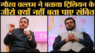 BJP के Sambit Patra को घेरने वाले Congress Spokesperson Gourav Vallabh का Interview। Saurabh Dwivedi