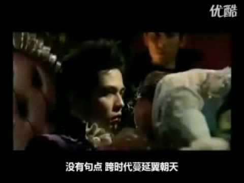 jay chou may 2010 NEW SONG - Kua Shi Dai 跨时代 [CHINESE POP 2010]