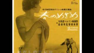 Young Aphrodites / 春のめざめ