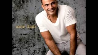 Watch Amr Diab Halla Halla video