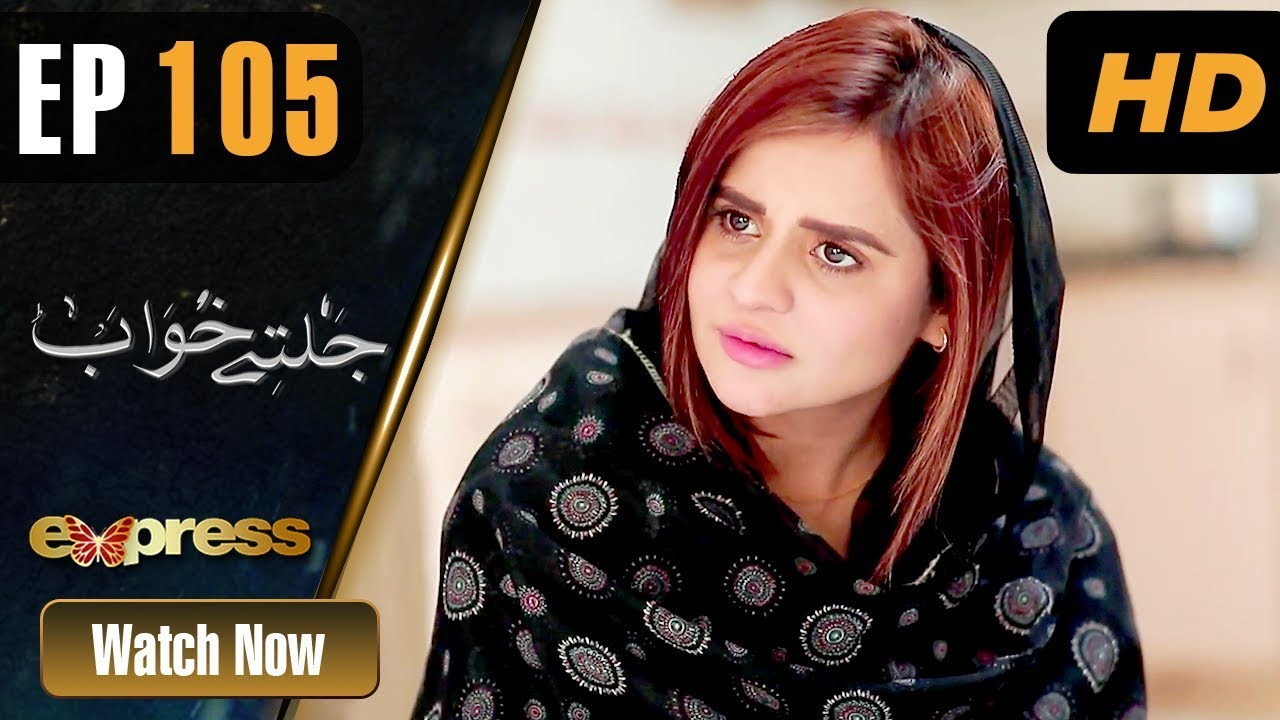 Jaltay Khwab - Episode 105 Express TV Apr 3
