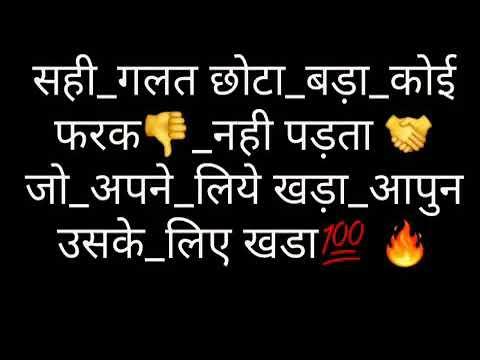Savage Attitude Status Whatsapp Status Rada Status