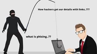 What is phishing in telugu