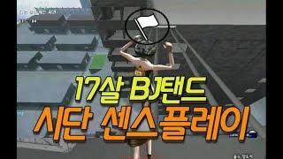 [서든어택]시범단지 센스플로 핵의심 받기★홍진영캐릭터 댓글이벤트