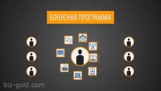 Как зарабатывать в интернете на золоте с компанией EmGoldex от 120000 рублей в