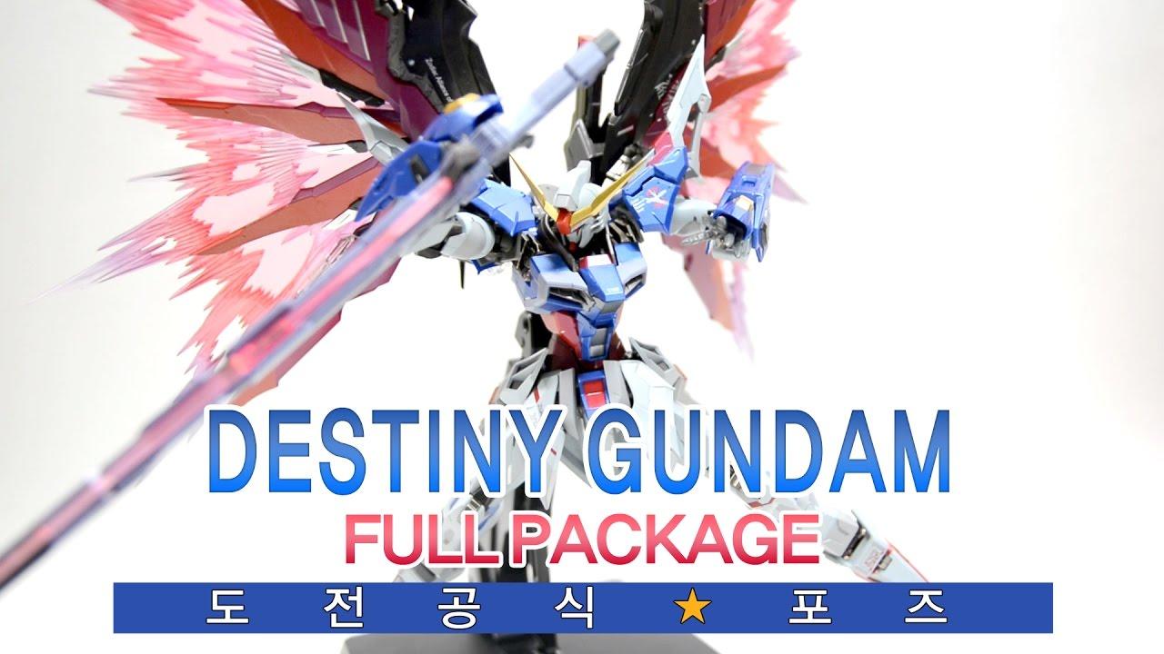 Metal Build Metalbuild Laevatein Veriv 17778 Challenge Officialpose Destiny Gundam Full Package