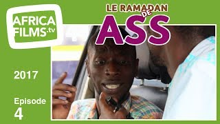 Le Ramadan De Ass 2017 - épisode 4