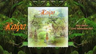 KAIPA – Children Of The Sounds (Album Trailer Pt.1)