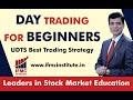 Trader Series4-Intraday trading based on UDTS increases the probability to winll HINDI ll