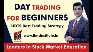 Trader Series4-Intraday trading based on UDTS increases the probability to win
