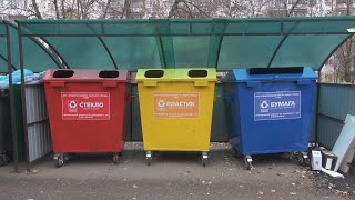 UTV. Как в Уфе устроен раздельный сбор мусора?