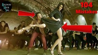 [EWW] KICK FULL MOVIE (104) MISTAKES FUNNY MISTAKES SALMAN KHAN