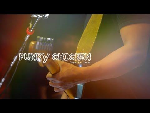 Gugun Blues Shelter - FUNKY CHICKEN