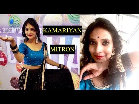 Kamariya Dance | One Take | Mitron