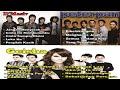 GEISHA - D'MASIV - PETERPAN / 3 Band Pilihan Music Hits / Lagu Era 20an
