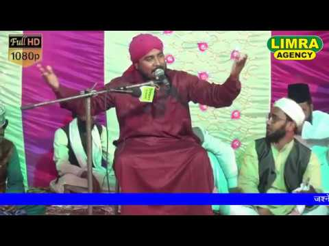 Qari Nisar Ahmad Nizami Part 1, 14 March 2018 Ramvapur Basti HD India